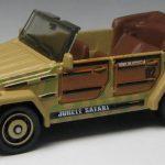 MB738-06 : 1974 Volkswagen Type 181