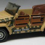 MB738-07 : 1974 Volkswagen Type 181