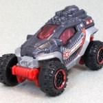 MB963-01 : Spark Arrestor