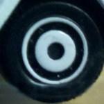 Ringed Disc - White