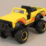 MB864-01 : 1976 International Scout 4x4