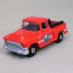 MB786-10 : 1957 GMC Stepside Pick Up