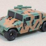 Matchbox MB256-05 : Hummer