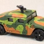 Matchbox MB256-21 : Hummer