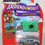 Matchbox MB522-09 : Hummer