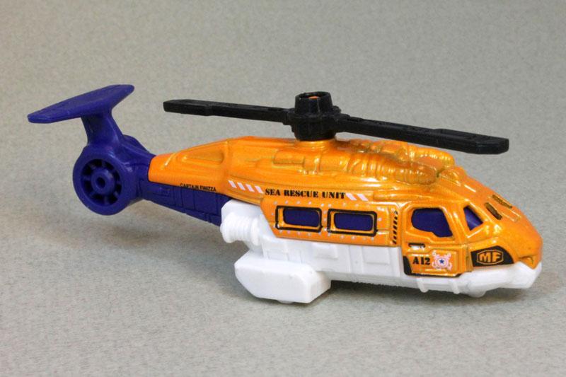 Matchbox MB1007 : Sea Hunter