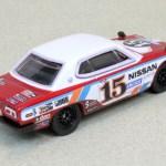 Matchbox MB1022-03 : 1971 Nissan Skyline 2000 GTX