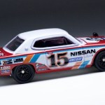 Matchbox MB1022-04 : 1971 Nissan Skyline 2000 GTX