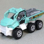 Matchbox MB912-03 : Trail Tracker