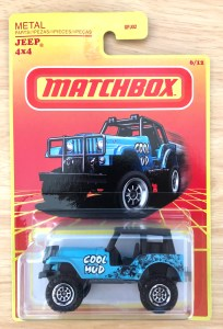 Matchbox Retro Series #06 - Target USA Exclusive