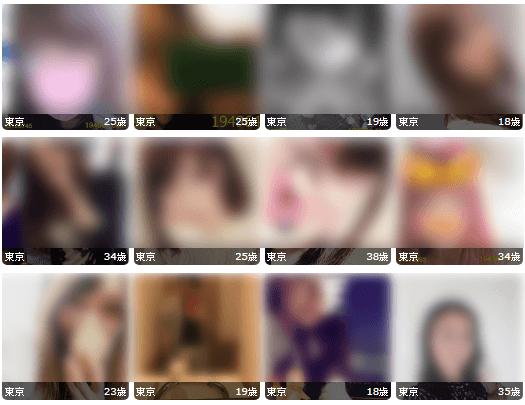 イククルの写真検索で出て来た女性いちらん