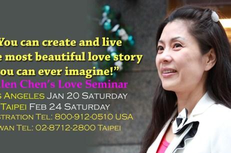 Hellen Chen's Love Seminar