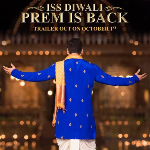 Prem Ratan Dhan Payo 2nd day Total Collection