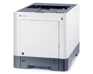 Kyocera ecosys p6230cdn laserski stampac u boji