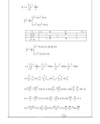 pagina -6