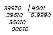 fracciones 10