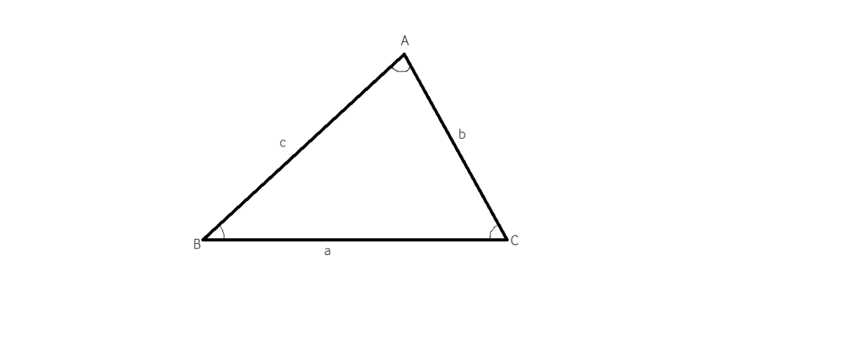 cum aplicam teorema cosinusului