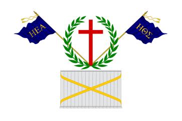 1200px-Filiki_Eteria_flag.svg