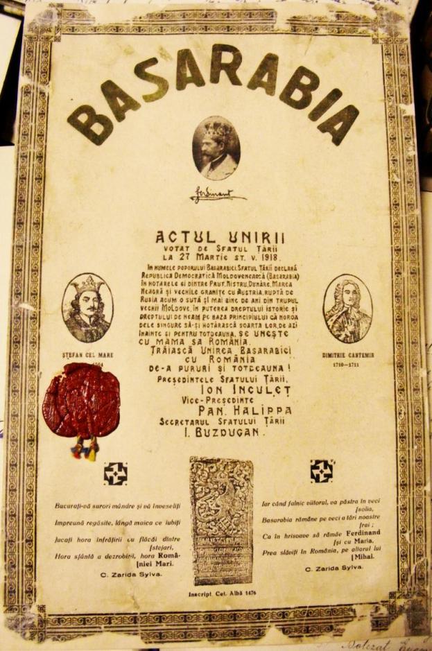 actul-unirii-basarabiei