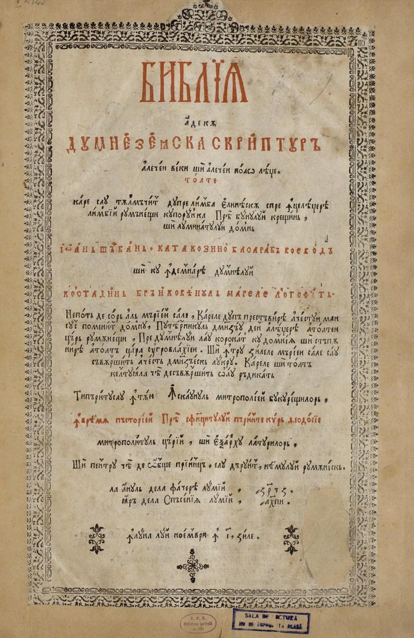 biblia-bucuresti-1688