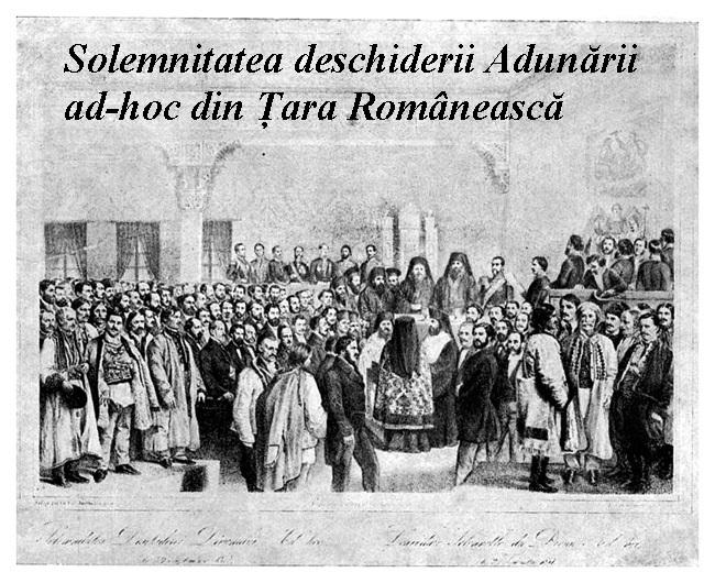 Divanul_Ad-Hoc,_1857