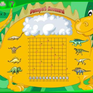 Portofoliul elevului - Matematica si Perspicacitate 16