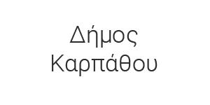 Δήμος-Καρπάθου
