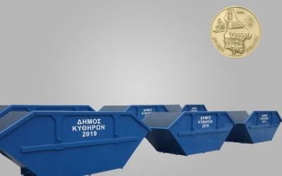 Αποστολή στο Δήμο Κυθήρων 6 skip container 7 κυβικών