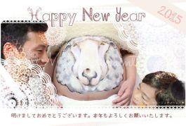 マタニティペイント年賀状「羊」