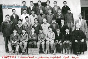 MATEUR - Ecole primaire Al-Hayet_3