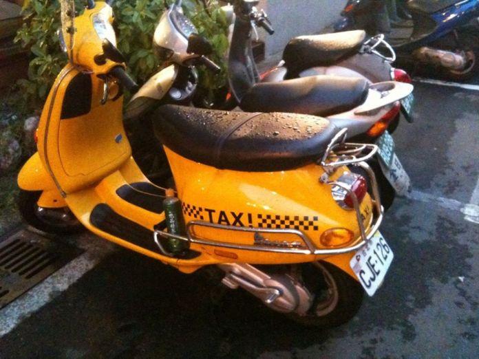 تاكسي سكوتر