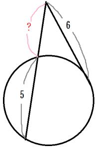 クイズ(4)