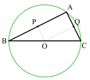三角形の形状3