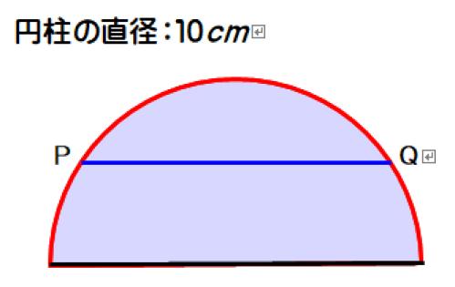 09 20200831貫通体体積2