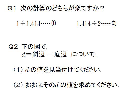 09 20201114復習5