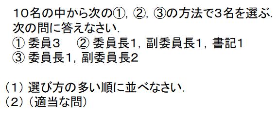 090 20201224作問4