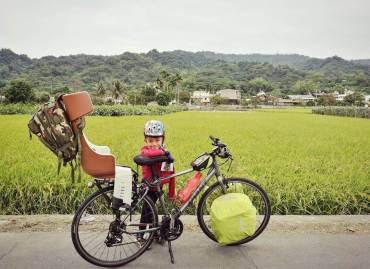 Taiwan Bike Rental