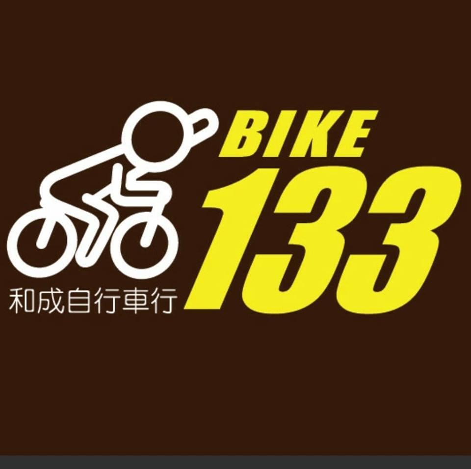 Bike Rental Drop Off Service