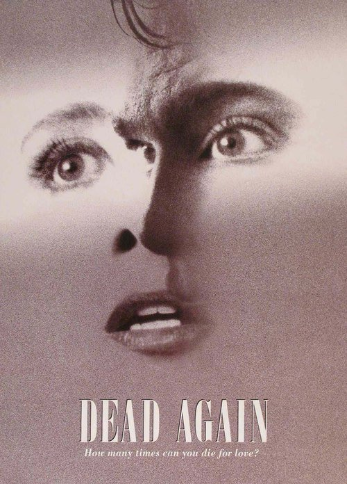 "Poster for the movie ""Dead Again"""
