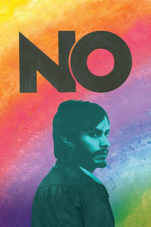 "Poster for the movie ""No"""