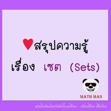1 - Copy