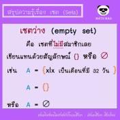 5 - Copy