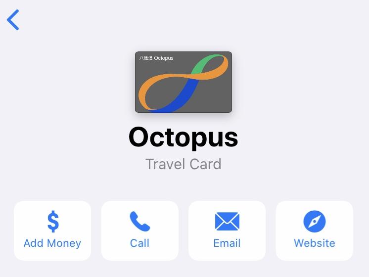 iPhone新增八達通卡