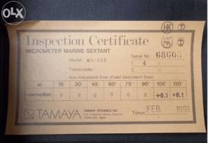 TamayaCertificate
