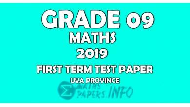 Photo of 2019 Grade 09 Mathematics First Term Test Paper   Uva Province