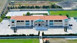 The Aristotle School