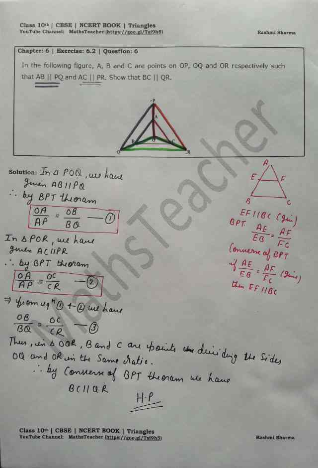 class 10 chapter-6 ex 6.2 Q-6