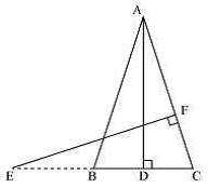class 10 chapter-6 ex 6.3-11 fig i