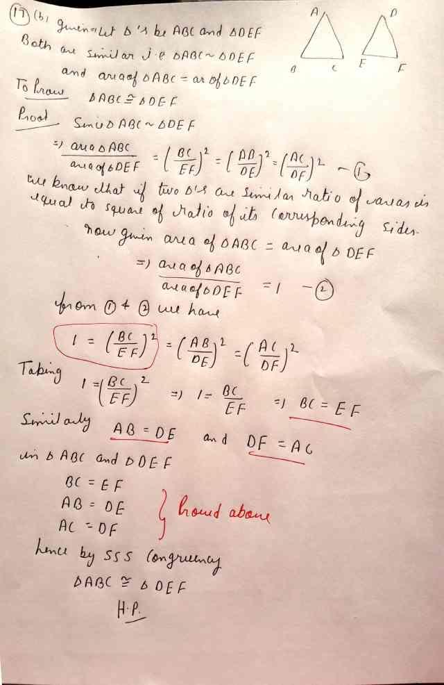 Class 10 Maths Exam Paper Section-C(Q17) Option 2