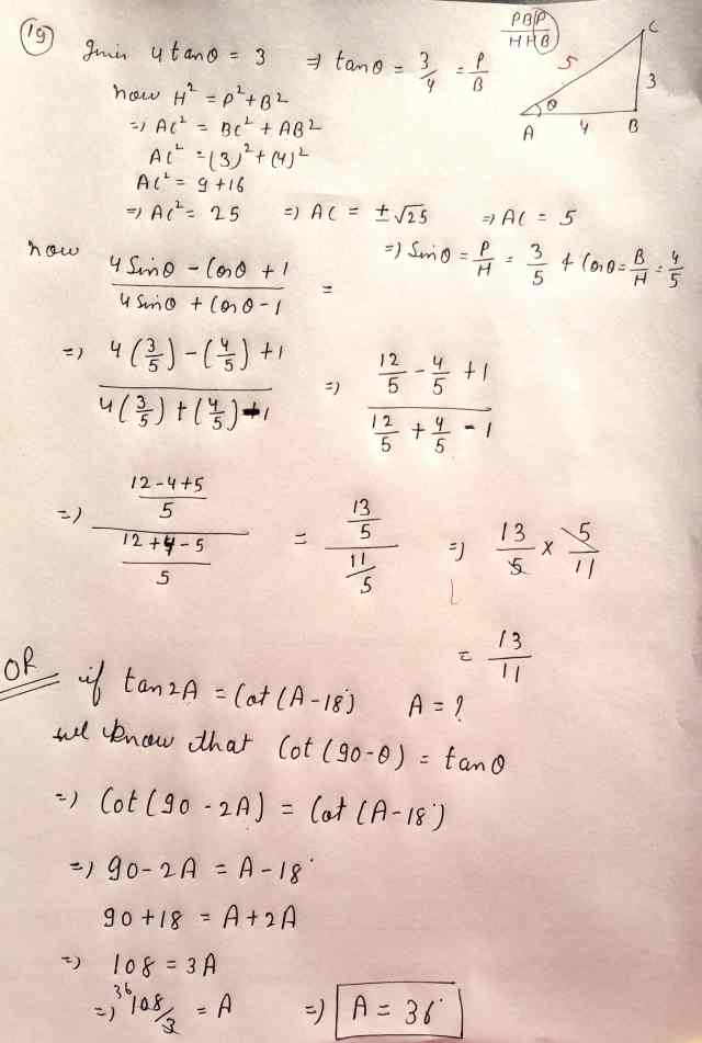 Class 10 Maths Exam Paper Section-C(Q19) Option 1 and Option 2